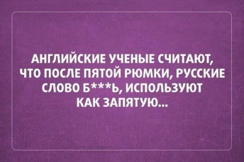 1468841824_prikol-20.jpg