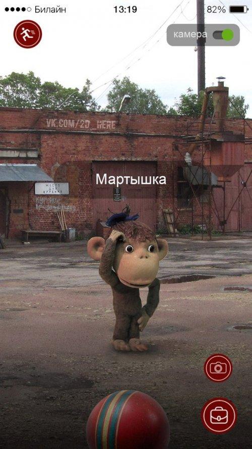 Как бы выглядела советская версия Pokémon GO (6 фото)