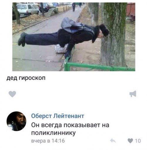 Новая коллекция прикольных комментариев (17 шт)