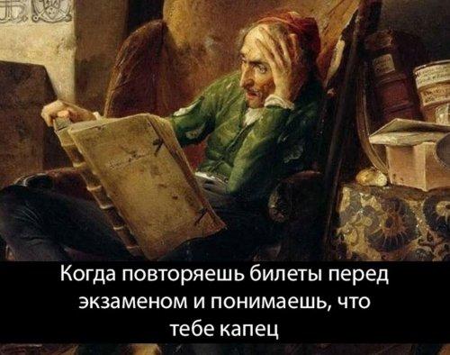 Средневековые реакции (21 фото)