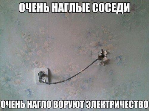 Короткие анекдоты (8 шт)