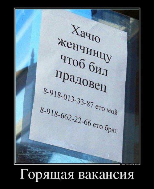 http://www.bugaga.ru/uploads/posts/2016-08/thumbs/1471242147_demotivatory-14.jpg