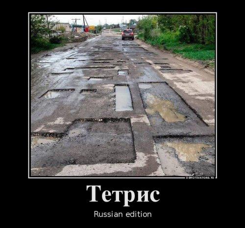 http://www.bugaga.ru/uploads/posts/2016-08/thumbs/1471242153_demotivatory-15.jpg