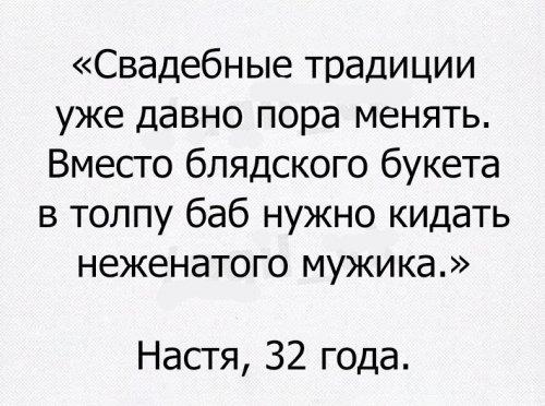 1471299227_kartinki-28.jpg