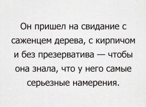 http://www.bugaga.ru/uploads/posts/2016-08/thumbs/1471555230_subbota-12.jpg