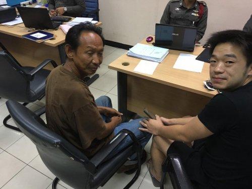 Бездомный из Таиланда изменил свою жизнь, вернув потерянный бумажник владельцу (7 фото)