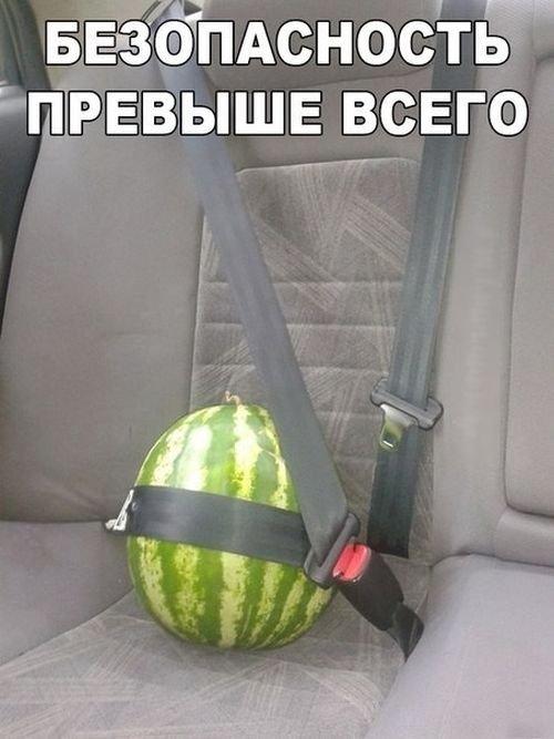 http://www.bugaga.ru/uploads/posts/2016-09/1473317510_avtoprikolnye-kartinki-29.jpg