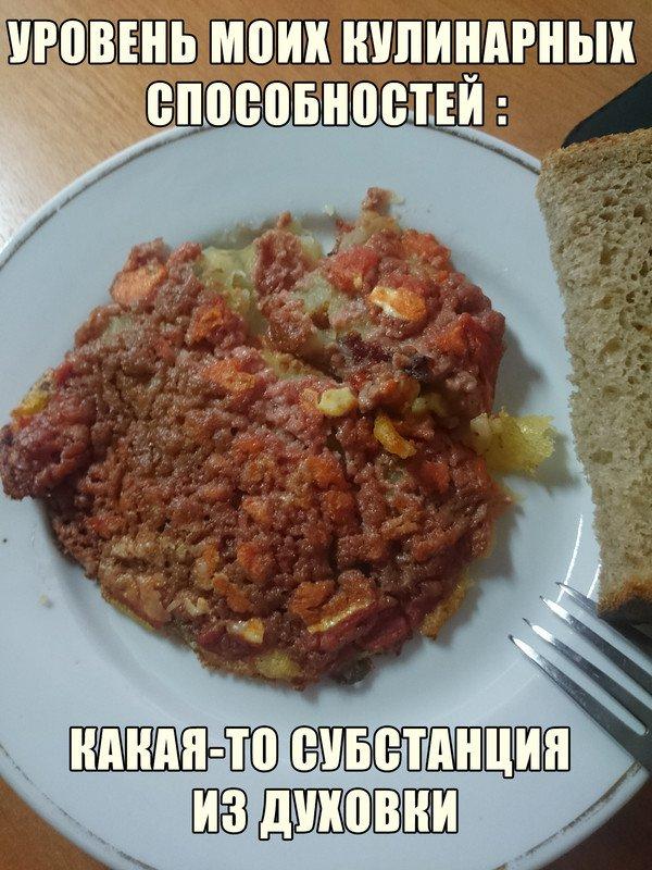 Кулинарные способности