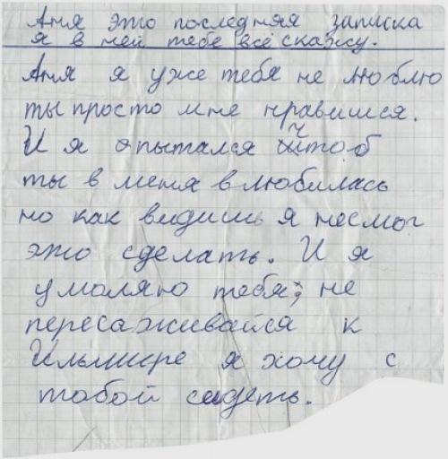 ������� ����� � �������� � ���������� (15 ����)