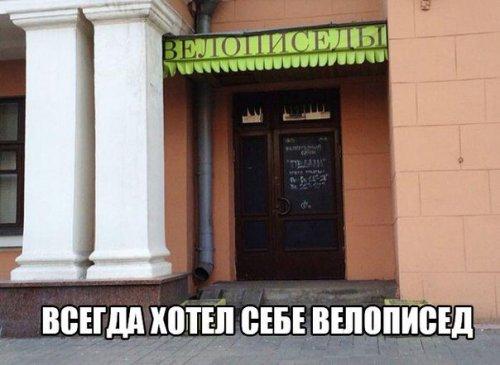 http://www.bugaga.ru/uploads/posts/2016-09/thumbs/1473102843_fotomemy-13.jpg