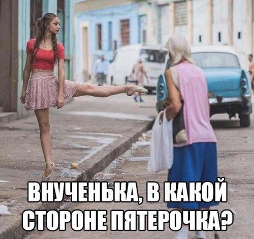 Новые мемы на Бугаге (19 шт)