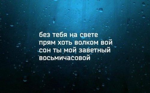 http://www.bugaga.ru/uploads/posts/2016-09/thumbs/1473251023_stishki-5.jpg