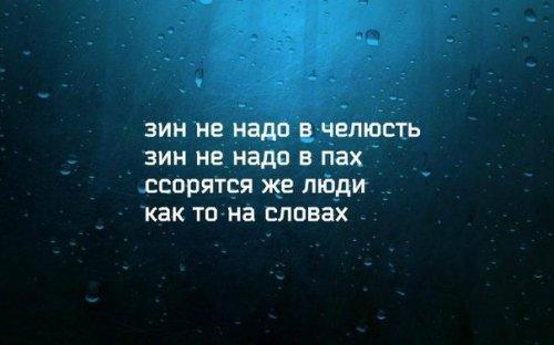 http://www.bugaga.ru/uploads/posts/2016-09/thumbs/1473251080_stishki-6.jpg