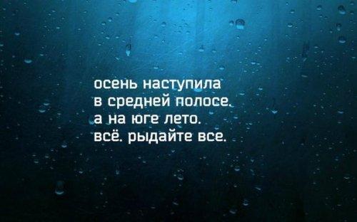 http://www.bugaga.ru/uploads/posts/2016-09/thumbs/1473251084_stishki.jpg