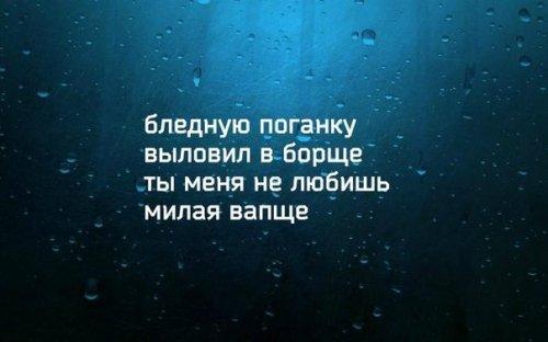 http://www.bugaga.ru/uploads/posts/2016-09/thumbs/1473251105_stishki-3.jpg