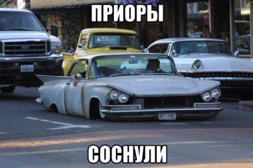 1473268152_avtoprikoly-3.jpg