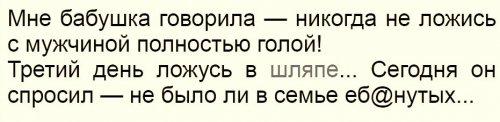1473327845_prikoly-25.jpg