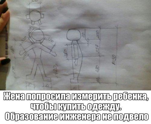 http://www.bugaga.ru/uploads/posts/2016-09/thumbs/1473420429_kartinki-26.jpg
