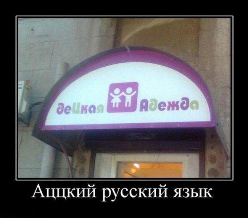 http://www.bugaga.ru/uploads/posts/2016-09/thumbs/1473923423_demy-8.jpg