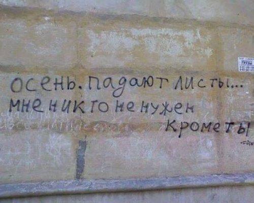 http://www.bugaga.ru/uploads/posts/2016-09/thumbs/1473948913_kartinki-32.jpg