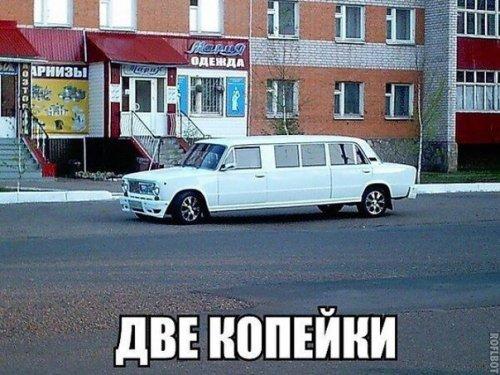 http://www.bugaga.ru/uploads/posts/2016-09/thumbs/1474541493_avtoprikoly-20.jpg