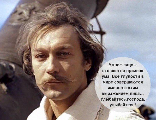 Самые известные цитаты из самых известных фильмов