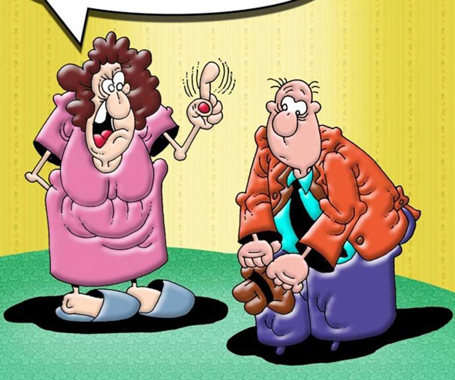 Доброе, смешные картинки мужа и жены