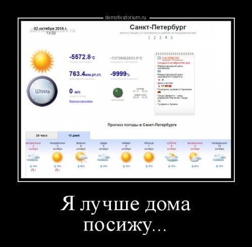 Новый сборник прикольных демотиваторов (19 шт)