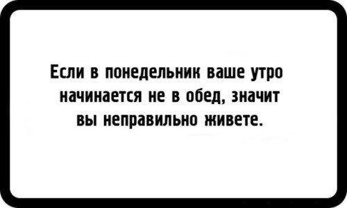 http://www.bugaga.ru/uploads/posts/2016-10/thumbs/1477053998_otkrytki-dlya-pessimistov-2.jpg