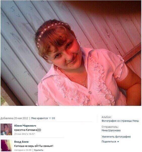 прикольные комментарии для фото девушек