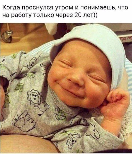 http://www.bugaga.ru/uploads/posts/2016-11/1478264105_fotomemy-3.jpg