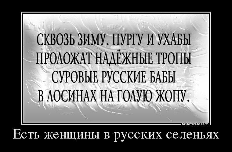 http://www.bugaga.ru/uploads/posts/2016-11/1478765850_demotivatory-9.jpg
