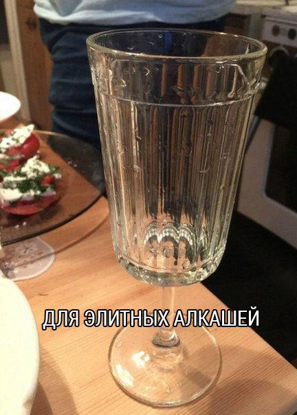 http://www.bugaga.ru/uploads/posts/2016-11/1479408269_kartinki-8.jpg