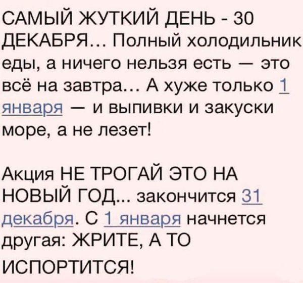 http://www.bugaga.ru/uploads/posts/2016-11/1479909838_kartinki-9.jpg