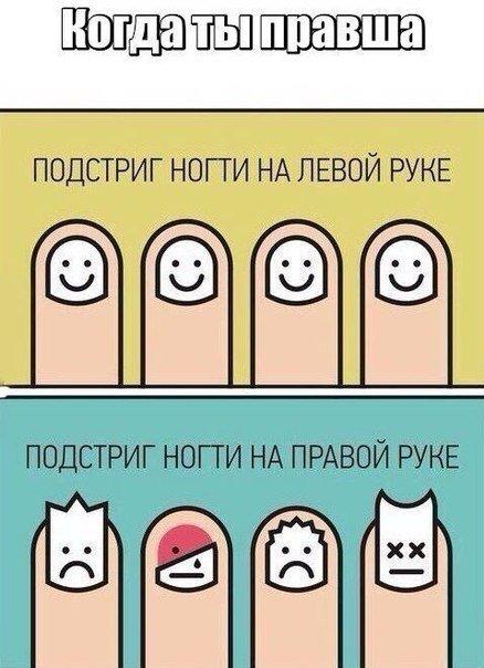 http://www.bugaga.ru/uploads/posts/2016-11/1480427412_novye-komiksy-10.jpg