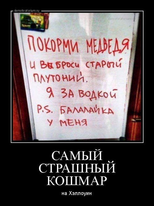 http://www.bugaga.ru/uploads/posts/2016-11/thumbs/1477985293_demotivatory-14.jpg