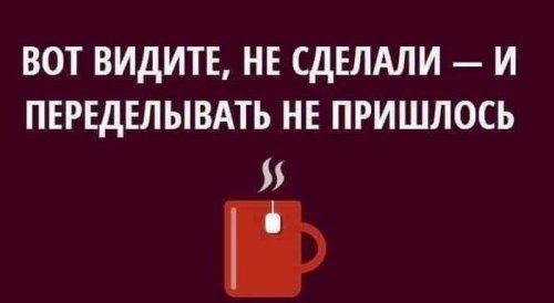 1478299299_prikol-40.jpg