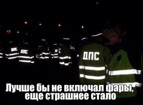 http://www.bugaga.ru/uploads/posts/2016-11/thumbs/1478610659_avtoprikoly-1.jpg