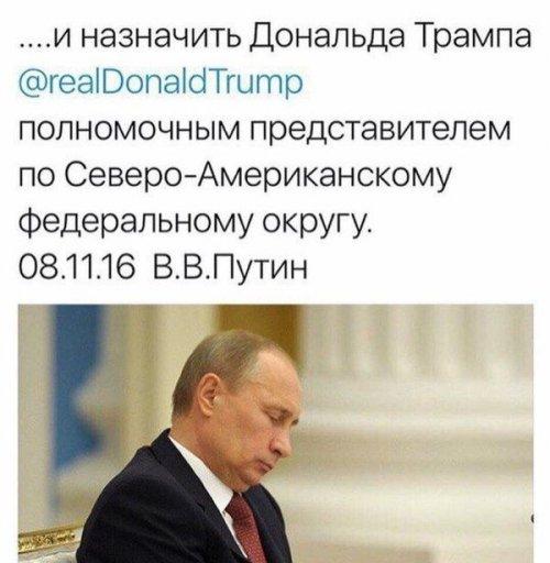 http://www.bugaga.ru/uploads/posts/2016-11/thumbs/1478699277_reakciya-na-trampa-23.jpg
