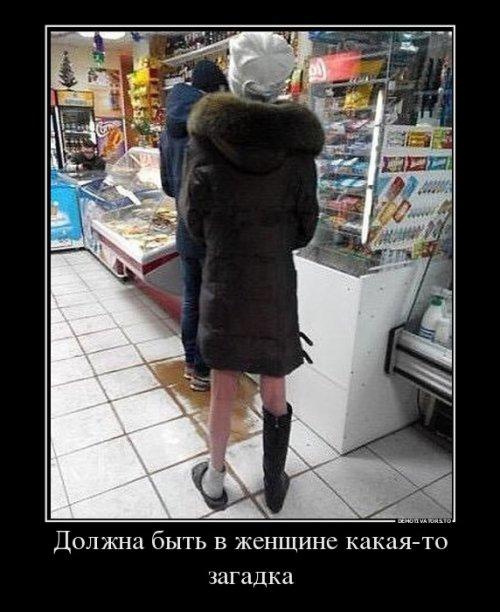 1479111121_demotivatory-22.jpg