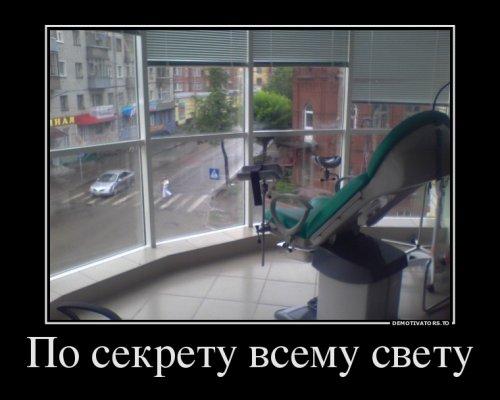 Новые демотиваторы-приколы (21 шт)