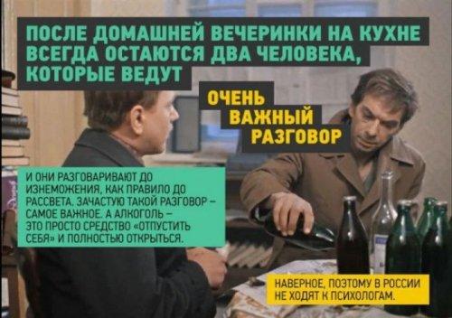 Американец про особенности русских (10 фото)