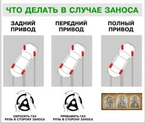 http://www.bugaga.ru/uploads/posts/2016-11/thumbs/1479408231_kartinki-30.jpg