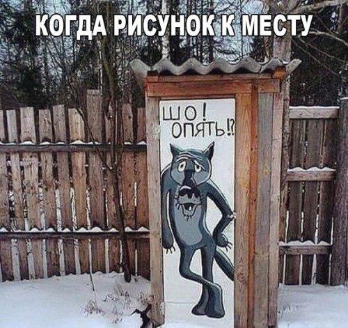 http://www.bugaga.ru/uploads/posts/2016-11/thumbs/1479408273_kartinki-7.jpg