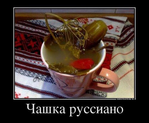http://www.bugaga.ru/uploads/posts/2016-11/thumbs/1479716044_demotivatory-1.jpg
