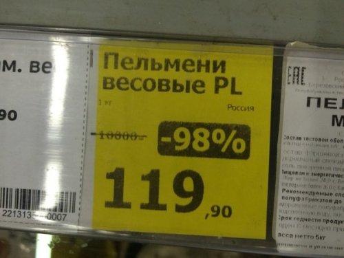 """""""Чёрная пятница"""" в прикольных картинках (20 фото)"""