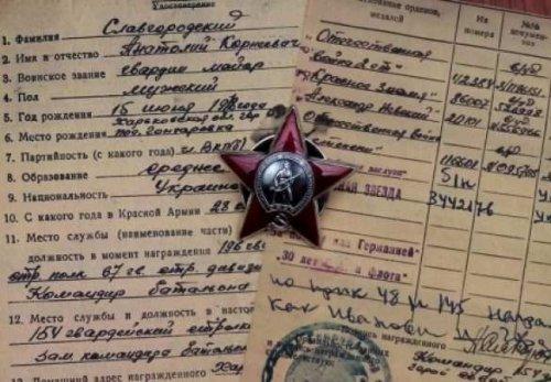 Мексиканский ювелир выкупает на аукционах награды Великой Отечественной войны и возвращает их потомкам героев (4 фото + видео)