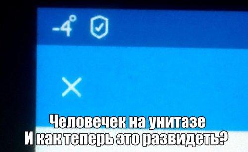 http://www.bugaga.ru/uploads/posts/2016-11/thumbs/1480410393_kartinki-50.jpg