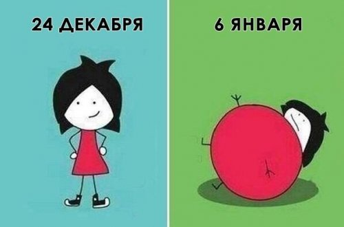 http://www.bugaga.ru/uploads/posts/2016-11/thumbs/1480410429_kartinki-43.jpg