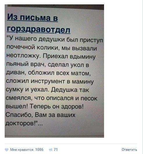 http://www.bugaga.ru/uploads/posts/2016-12/1480585021_kartinki-60.jpg